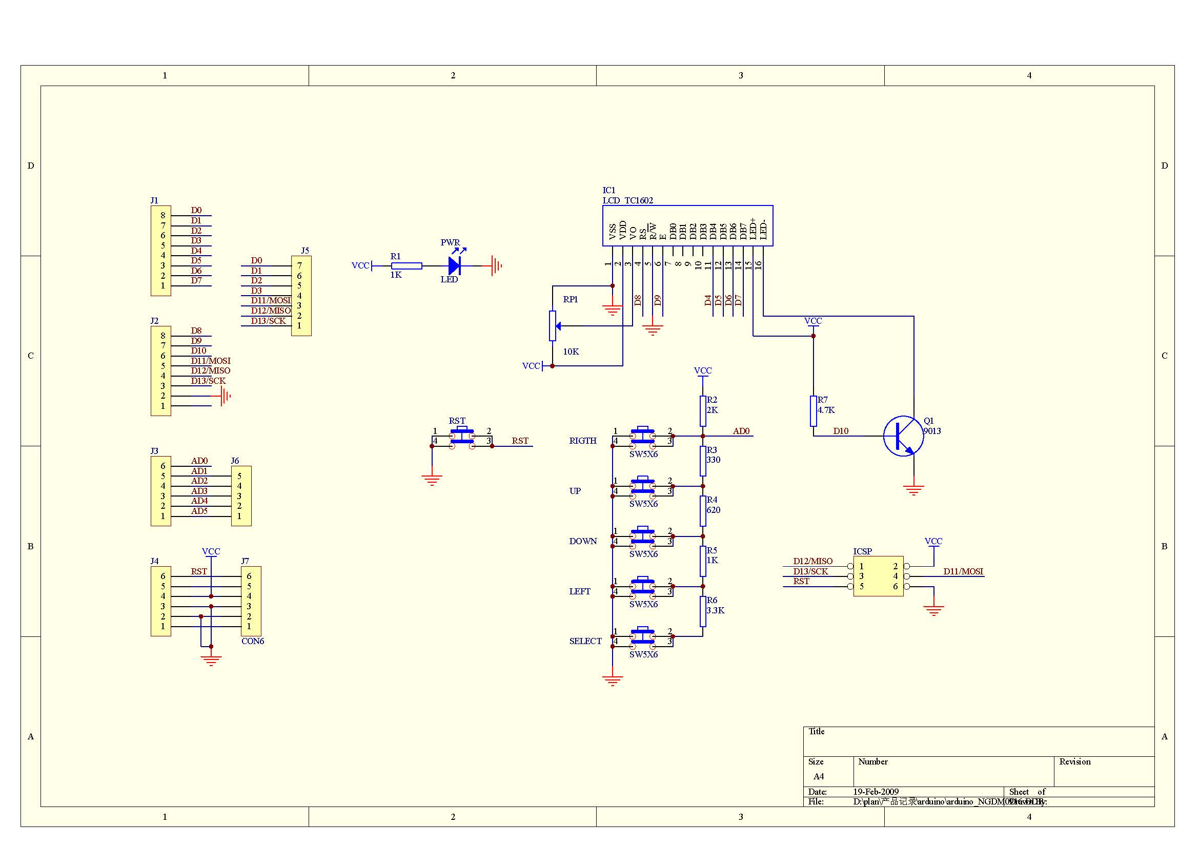 Gentex 177 Wiring Diagram Will Be A Thing Mirror 12 Pin Electrical And 1027 Hyundai
